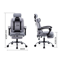 Yüksek kaliteli örgü bilgisayar sandalye dantel ofis sandalyesi yalan ve ayak ücretsiz kargo ile personel koltuk kaldırma