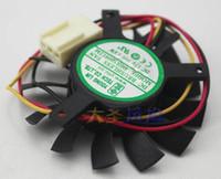 الأصلي الشباب لين dfs500912 متر 12 فولت 1.6 واط أغنية موزع الإعلان آلة الصناعية الكمبيوتر الناعمة توجيه بطاقة الرسومات مروحة