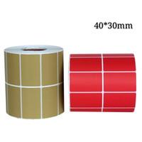 40 * 30mm 3000pcs Dos filas en blanco Impresión colorida Pegatinas de código de barras etiqueta adhesiva Logística Dirección de envío Etiqueta impresa en paquete