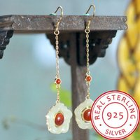 S925 Silver Gold- plated Natural Hotan Jade South Red The Sun...