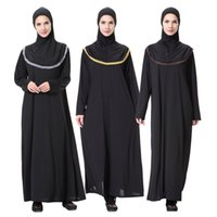 New Arab Mideast Ladies' Joint Garment and Muslim Ladies...
