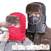 2019 winter outdoor winter thickening cycling warm hat cold ...