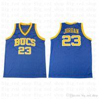 NCAA 23 Michigan State Spartalılar 33 Earvin Johnson Yeşil Beyaz Koleji 33 Larry Kuş Lisesi Basketbol Forması
