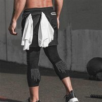 2019 New Black White Skinny 2 Piece Men Running Pants Set Tr...
