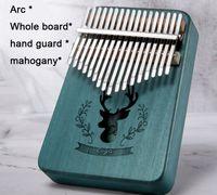 17 Tuşlar Kalimba SANZA Başparmak Piyano maun Tüm tahta Parmak piyano Masif ahşap Öğrenci acemi Mavi yeşil Klavye enstrüman mbira