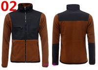 Fashion-2019 nuovo volto maschile Fleece hoodedBionic nord giacche Softshell Jacket Moda antivento esterna Arrampicata impermeabile outwear nero