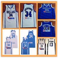 Cheap Dwayne Hellas Giannis 13 Antetokounmpo Баскетбольные трикотажные изделия Дешевые голубые белые 34 Антикуунмпо Национальная команда Greece Ретро Мужская рубашка S-XXL