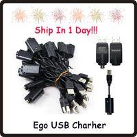 Vape 충전기 자아 USB 충전기 E 담배 USB 케이블 롱 와이어 Ego-t Vision Spinner VV 배터리 예열 EC004