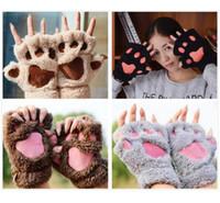Mulheres bonitos garra gato Paw Plush Luvas quente e macio Plush curto Fingerless Fluffy Urso Cat Inverno Luvas de mulher guantes TACTICOS 14 cores