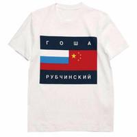 2020 Gosha Rubchinskiy Flagge drucken Skateboards T-Shirt Schwarz-Weiß T-Shirts Top Tees Sommer-T-Bekleidung