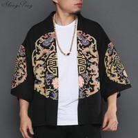 Kimono cardigan hombres japonés tradicional ropa para hombre yukata japón kimono hombres samurai ropa haori masculino V1281