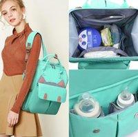 기저귀 가방 디자이너 엄마 Beackpack 고양이 대용량 어머니 여행 배낭 출산 핸드백 임신 한 아기 간호 기저귀 가방 C283