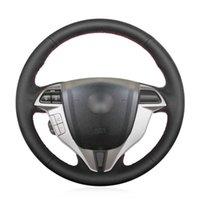 Couvre volant de voiture en cuir artificiel noir pour Honda Accord 8 Coupe 2008