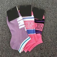 New hot Letter Socks Anklet Sports Hosiery Cotton Fashion Sh...