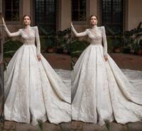 2021 luxuoso pescoço alto árabe igreja muçulmana uma linha vestidos de casamento mangas compridas tule apliques lantejoulas encaixotadas vestidos nupciais plus tamanho