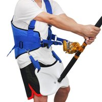 Fishing Vests Professional Stand Up Offshore Fighting Belt + Shoulder Back Harness For Big Fish Sea Fishing Accessories