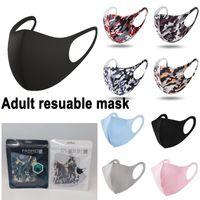 미국 주식 성인 마스크 얼굴 입 코 보호면 마스크는 세탁 패션 방진 마스크 먼지 방지 DHL 빠른 배달을 재사용이