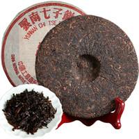 357g Зрелый пуэр чай Yunnan гызы высшего сорта Пуэр Чай Органические Pu'er старое дерево Приготовленный пуэр Натуральный пуэр черный Пуэр чай торт