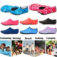 أحذية الرجال النساء بيرفوت المياه تصفح سريعة جاف المنبع أحذية الشاطئ بركة السباحة الاستحمام الجرموق العملي الغطاء الحامي للجنسين