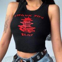 Branco Black Knitting Impresso o Pescoço Tanque Verão Mulheres Casual Streetwear Sexy Colheita Clube Feminino Tees Top