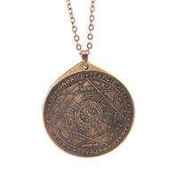 Печать Семи Архангелов с печатью Астериона кулон Соломон Каббала Амулет ретро ожерелье викингов