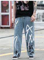 خمر بنين على نطاق واسع الساق جينز فضفاض الصلبة رسالة مطبوعة ذكر بنطلون مصمم رجالي العبث استرخاء الجينز الهيب هوب