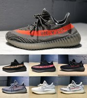True Form Hyperspace Clay Static Mens Running Shoes Kanye We...