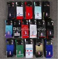 Hot New stance elite socks thick towel bottom stripe sports ...