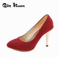 21be6148777 Wholesale Loslandifen Shoes for Resale - Group Buy Cheap Loslandifen ...