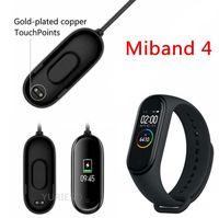 USB-зарядные устройства для Xiaomi Mi Band 4 зарядное устройство смарт-браслет Браслет кабель для зарядки Xiaomi MiBand 4 зарядное устройство линии