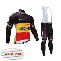 새로운 빠른 단계 팀 사이클링 저지 정장 남성 겨울 열 양털 긴 소매 MTB 자전거 의류 따뜻한 도로 자전거 복장 운동복 y072604