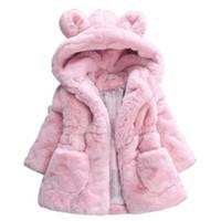 183893254909 Cute Baby Kid Parkas Coat Cartoon Butterfly Cotton Hooded Overcoat ...