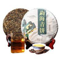 Tercih edilmekte 357g Ham Puer Çay Yunnan Üst Sınıf Menghai Yeşil Kek Puer Çay Organik Doğal Pu'er Eski Ağacı Yeşil Puer Çay Yeşil Gıda