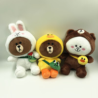 Cute Brown Bear Doll Bear Plush Toy Doll for Baby Gift Bunny...