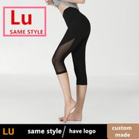 lu Women Designer Leggings de marque Lemon Lady Gym Pants Se...