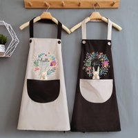 Cute cooking female apron home kitchen waterproof and oil- pr...