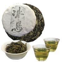 100 g Yunnan classique Islande Pu er thé brut Pu Er Thé bio Pu'er plus vieil arbre vert Puer gâteau naturel Puerh Tea Factory Direct Sales