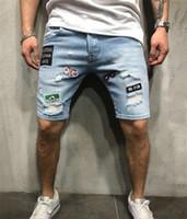 Herren Shorts Herren Jeans Stickerei Patch Coole Straße Kleidung Stretchy Ripping Skinny Biker Zerstört Denim