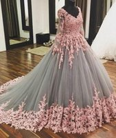Romantic 2020 Grey Tulle Pink Lace Wedding Dresses Ball Gown...