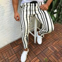 Fashion Mens Pants Skinny Slim Stretch Striped Pants Jogger ...