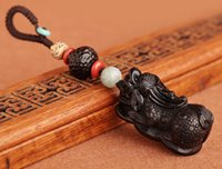 الأبنوس الأسطورية البرية الرجال والنساء الحظ PI شيوى سلسلة مفتاح السيارة المفاتيح الحيوان