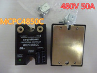 مكونات إلكترونية 1PC ترحيل MCPC4850C 480V 50A