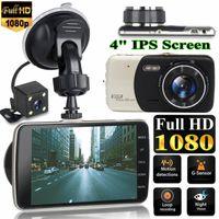 Los detalles sobre 4 '' de doble lente de la cámara HD 1080P 120 ° vídeo del coche DVR de la rociada del tablero de instrumentos registrador de la leva IPS
