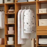 1 Adet Giysi için Toz Kapağı Ev Saklama Çantası Konfeksiyon Suit Elbise Elbise Ceket Çanta Kılıfı Konteyner Organizatör Vakum Depolama C18112801