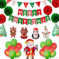 زينة عيد الميلاد سانتا كلوز مجموعة بالون عيد الميلاد نفخ البالونات رقائق الألومنيوم مجموعة عيد ميلاد سعيد العلم ورقة الزهور BH0128 TQQ