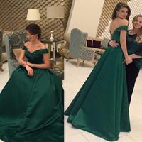 2020 새로운 아랍어 두바이 이슬람 스타일 이브닝 드레스 에메랄드 그린 A 라인 파란색 오프 숄더 섹시한 V 넥 가운 데 야회 댄스 파티 드레스 2018