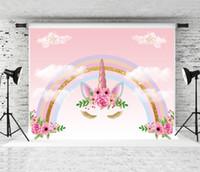 حلم 7x5ft الوردي السماء سحابة التصوير خلفية يونيكورن rainbow راية ديكور خلفية للأطفال عيد الحزب صور بوث ستوديو الدعامة