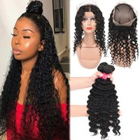 9A Brazilian Hair Loose Wave 3 Bundles With 360 Full Lace Cl...
