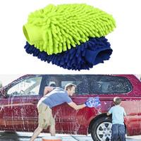4 adet Mikrofiber Araba Pencere Yıkama Ev Temizleme Bezi Duster Havlu Eldiven Araba Fırçası Temizleyici Yün Yumuşak Motosiklet Yıkama Bakımı