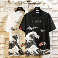 Herrenmode Anime Print Maxi-T-Shirts Hip Hop Cotton Tees O Ansatz-Sommer-japanische Männer verursachende Mode lose Tops